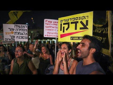 فيديو: مظاهرات في إسرائيل احتجاجا على إعادة فرض قيود كوفيد-19…  - 11:54-2021 / 8 / 1