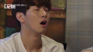 더러버/The Lover: Takuya & Joon Jae - Cena deletada