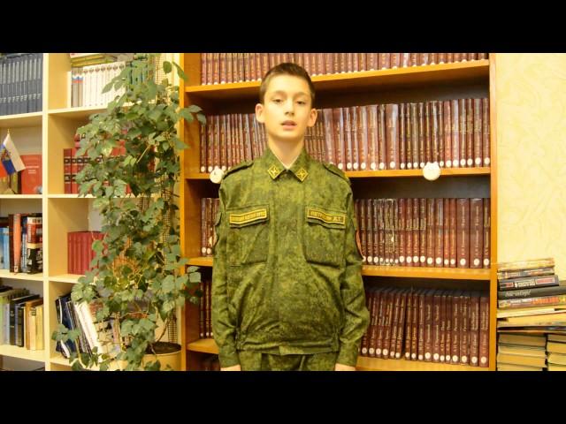 Изображение предпросмотра прочтения – ДенисПетросян читает произведение «Атака» ЛеонидаДмитриевичаВоробьёва
