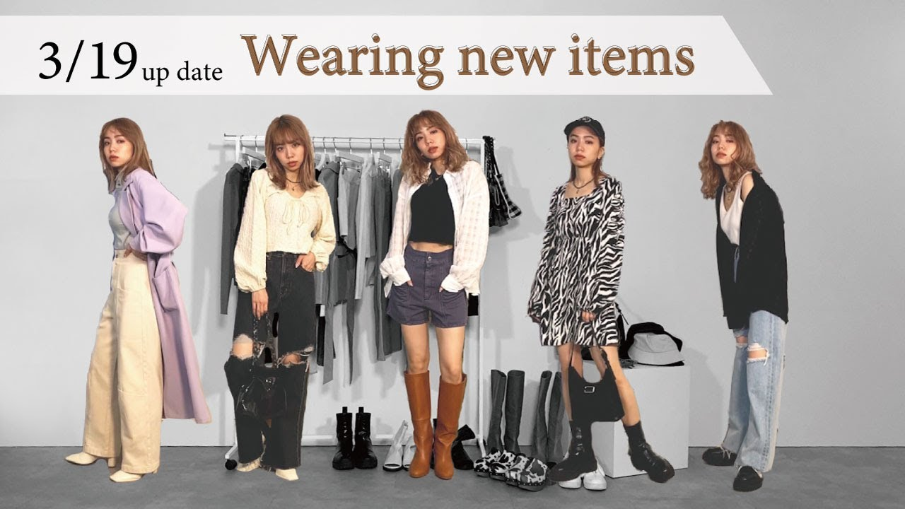 【LOOK BOOK】SPRING FASHION#3