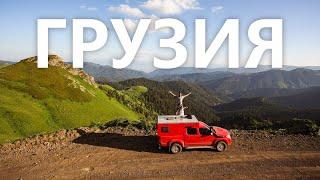 Путешествие по Грузии на машине. Полный путеводитель по Грузии. По Грузии на автомобиле.