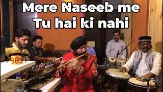 Download lagu MERE NASEEB ME TU HAI KE NAHI LATA MANGESHKER BY BALJINDER SINGH BALLU FLUTE WITH GIRISH VISHWA