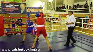 Федосенков Александр (Тайшет) vs Амвросов Максим (Зима)