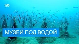 Первый подводный музей Европы открылся на Лансароте