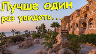 ЕСЛИ В ЕГИПЕТ ТО ТОЛЬКО В ЭТОТ ОТЕЛЬ ХУРГАДА Отдых в Египте 2021