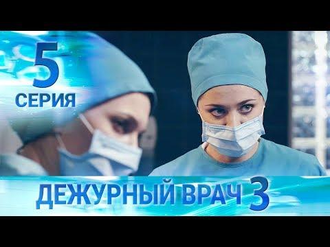Сериал Стрелок (2016) 1 сезон Shooter смотреть онлайн