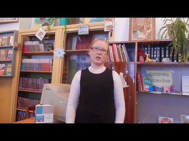 Изображение предпросмотра прочтения – ИчетовкинаМария читает произведение «Поёт зима— аукает…» С.А.Есенина