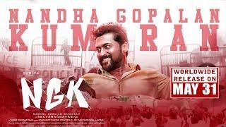 NGK Official Trailer | Suriya | Sai Pallavi | Rakul Preet | Yuvan Shankar Raja | Selvaraghavan