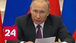 Владимир Путин обсудил развитие транспортной инфраструктуры в Калининградской области