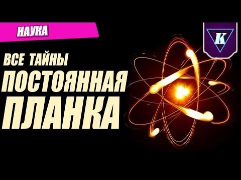 Физика - Новая Теория