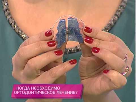 Ортодонтическое лечение. Школа здоровья. GuberniaTV