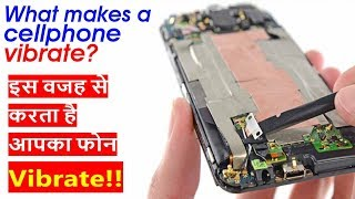 [Hindi] What makes a cellphone vibrate? | How Mobile Phone Vibration Works?