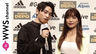 3月15日、ダンス・ボーカルグループAAAのSKY-HI、宇野実彩子が大型スポ...