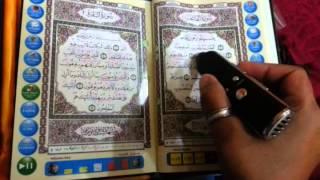 Digital Quran pen reader
