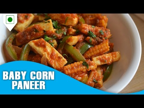 Baby corn paneer recipe easy cook baby corn paneer recipe easy cook with food junction forumfinder Images