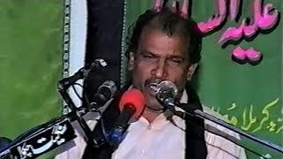 Zakir Atta Hussain Ranghar of Sanawan | 24th Muharram at Jhamra | 19/04/2001