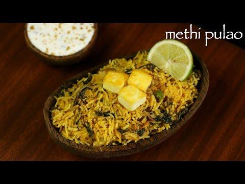 Methi Pulao Recipe - Methi Rice Recipe - How To Make Fenugreek Rice Recipe