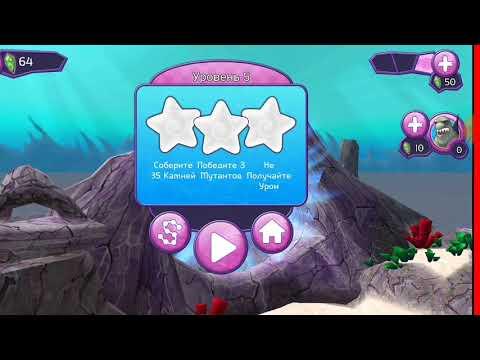 Играем в игру Винкс тайна морской бездны 1часть