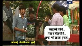 Yeh Bharat Desh Hai Mera:Dadabhai Naoroji Nagar, Mumbai gets 10/10 in cleanliness test