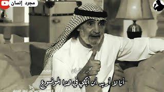 كلام مؤثر جدا من علي الهويريني | إقامة الصلاة ليست في المسجد | 💔