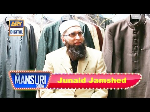 Junaid Jamshed Interview on the Mansuri Show