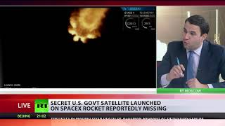 Secret US govt satellite launched on SpaceX reportedly missing