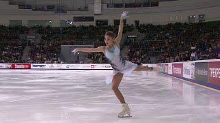 На чемпионате России по фигурному катанию девушки представят свою произвольную программу