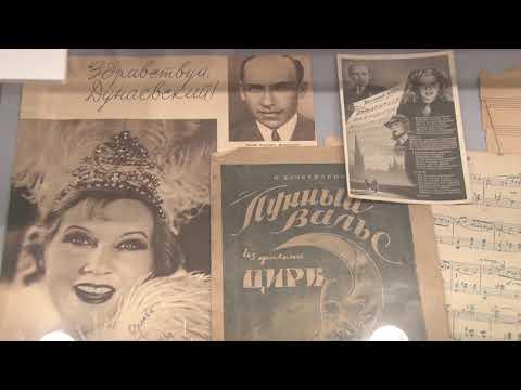 Специальный репортаж Любовь Орлова Она родилась в Звенигороде
