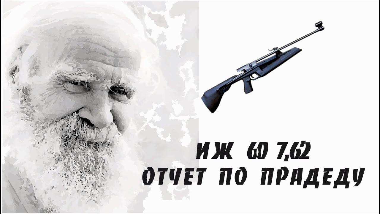 Кит крюгера. Цена кита 6000. Кит поставляется в таком виде:. Киты для постройки рср винтовки на базе винтовок иж-60 и иж-61.