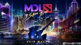 MDL Macau 2019  |  Lower Bracket R2 | Royal Never Give Up vs Newbee | cast Maverick