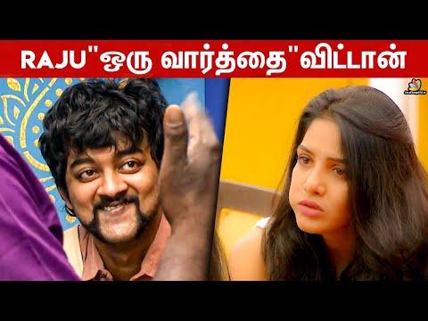 நல்லவளா இருக்குறதுக்கு வரல! It's A Game - Pavni,Suruthi,Raju | Bigg Boss 5 Tamil