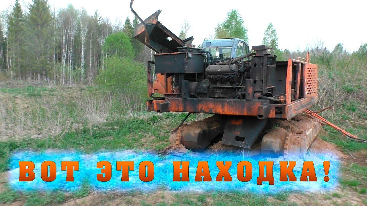 НЕОБЫЧНАЯ НАХОДКА! Разграбленный трактор в лесу.