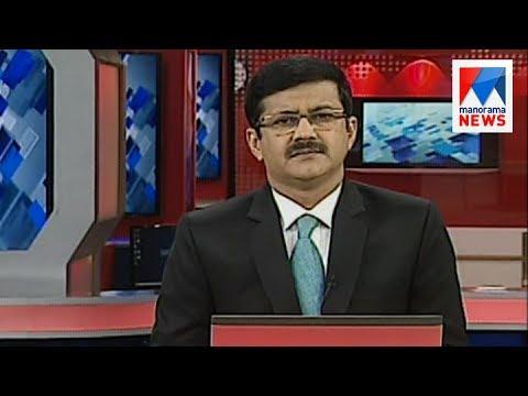 സന്ധ്യാ വാർത്ത | 6 P M News | News Anchor Pramod Raman | July 19, 2017 | Manorama News
