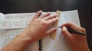 Задача №300. Алгебра 7 класс Макарычев.