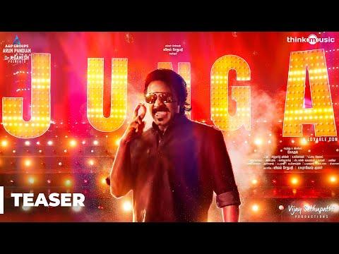 Junga Title Teaser | Vijay Sethupathi,...