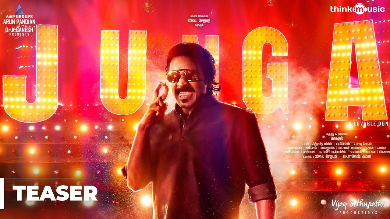 Junga Title Teaser | Vijay Sethupathi, Sayyeshaa | Siddharth Vipin | Gokul