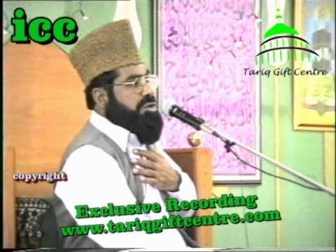 Qari Mohammad Afzal Zia Sailvi..Karbala