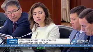 Новости Казахстана. Выпуск от 28.08.2018