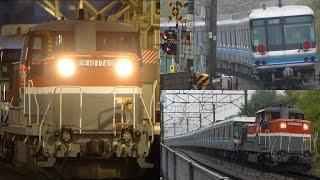 東京メトロ07系 甲種輸送 国立、豊田S字カーブ通過