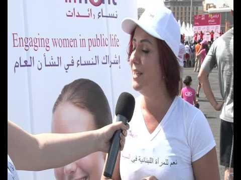 Women in Front participation in Beirut Women Marathon 2014