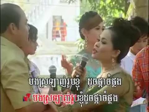 BoPha Vol 91-9 SraLanh Oun Toal Tae Ban-SongVeaCha & SiVorn.mp4