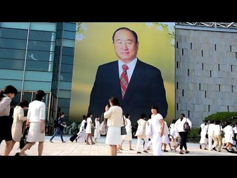 Corée du Sud: deuxième anniversaire de la mort du révérend Moon