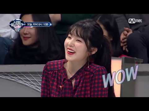 Red Velvet Wendy impressive lipsycn Sia Chandelier - I Can See Your Voice 5