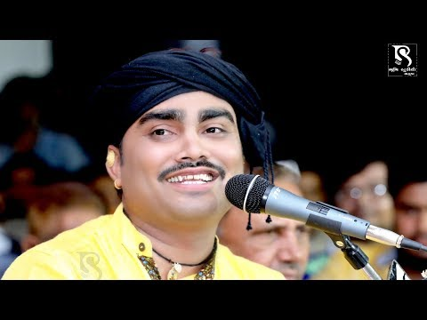 JIGNESH KAVIRAJ - Mogal Taro Aashro - BORDI (Amreli) LIVE -  VOL 1