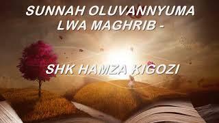 SUNNAH OLUVANNYUMA LWA MAGHRIB - SHK HAMZA KIGOZI thumbnail