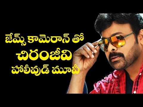 khaidino150 Chiranjeevi working With...