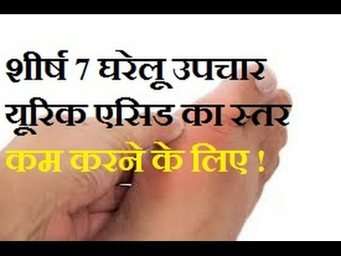 medicines that cause uric acid gout remedy essential oils gout causes and treatment