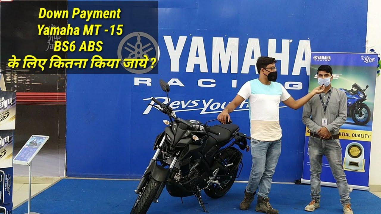 2020 Yamaha MT - 15 BS6 Finance EMI Cost | Down Payment | Price | Loan Process Details | PATNA BIKES