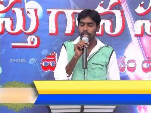 Praveen song by priyamaina yesayya At ANGEL TV