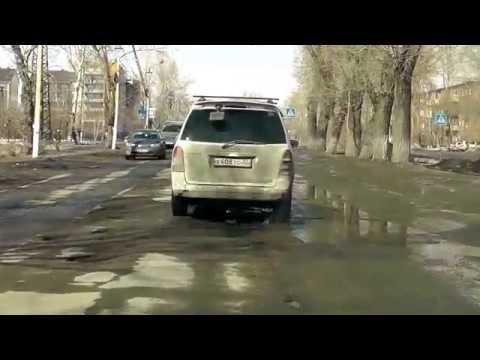 Центральные улицы Бийска